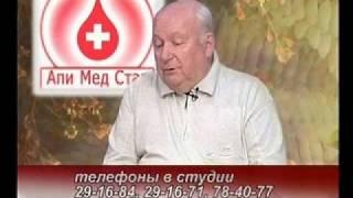 АпиМедСтар (Воронеж) - 41-й канал (август 2010 г.)(, 2010-12-01T20:18:31.000Z)