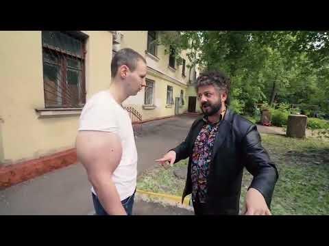 #Жорик# Вартанов   наказал  # Руки #Базуки #Кирил #Тирошин