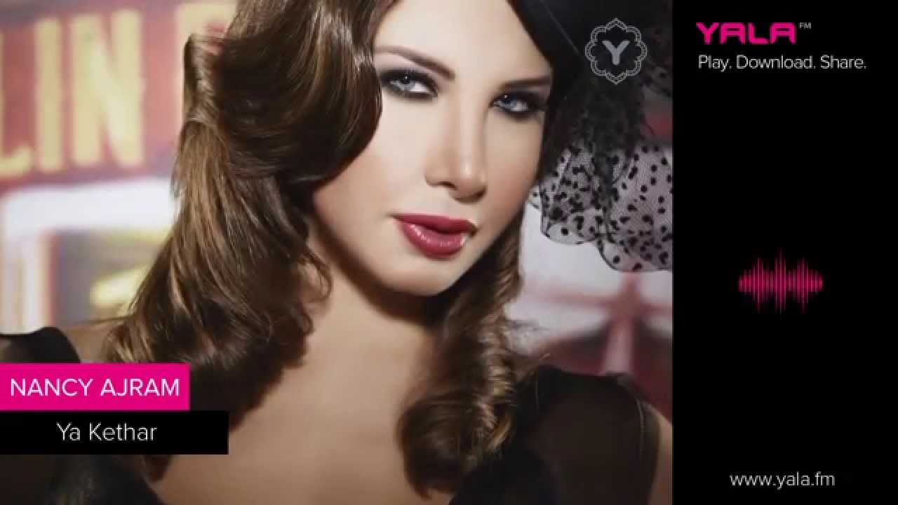 mp3 nancy ajram ya kether