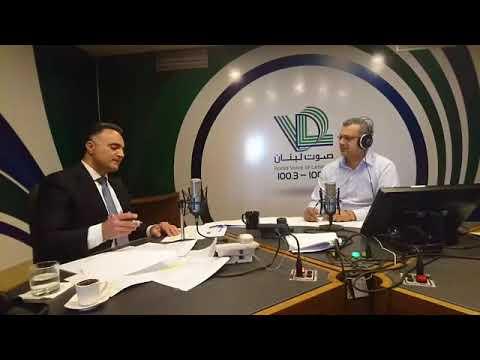 """Mazen Skaf in """"7iwar Online"""" on Voice of Lebanon  100.5 part 2"""