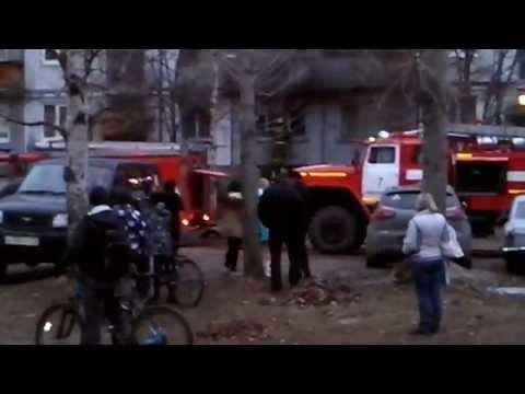 Пожар Орджоникидзе 24