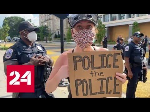 Протесты в США: