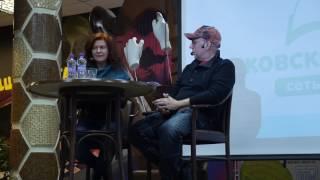 Вадим Саралидзе и Мария Кац, часть 1
