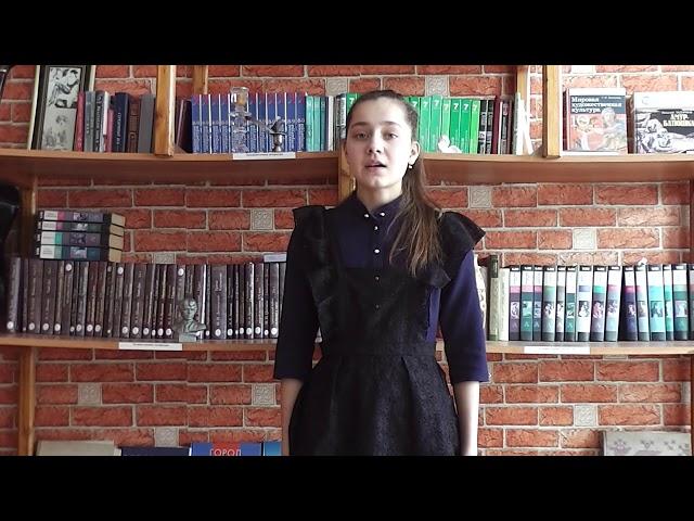 Изображение предпросмотра прочтения – АнастасияФлисова читает произведение «Красною кистью...» М.И.Цветаевой