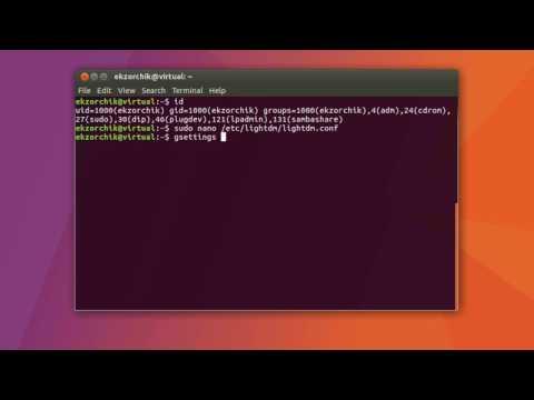 AutoLogon в Ubuntu Zesty | Реальные заметки Ubuntu & Mikrotik
