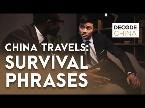 Chinese Travel Survival Phrases | You Must Know Before You Go to China