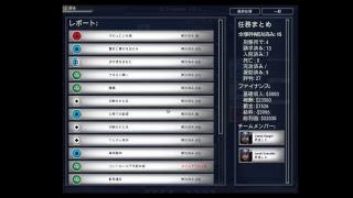 けいさつ24じ!!!