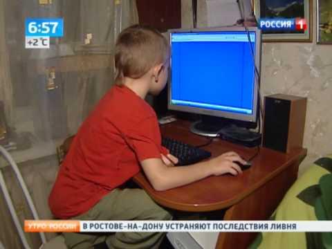 сайты знакомств россия