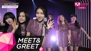 Gambar cover [MEET&GREET] 180515 GFRIEND (여자친구) 6TH MINI ALBUM 'TIME FOR THE MOON NIGHT' (ENG SUB / FULL)
