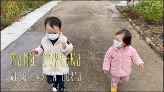 Miel crece independiente, Adaptación a la nueva guardería, Niños están creciendo l Mamá Coreana