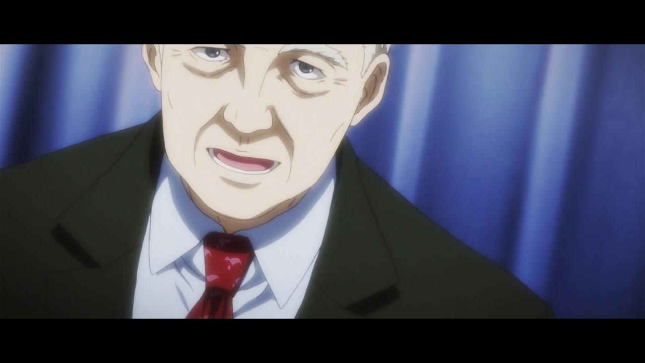 ワールド エンド エコノ ミカ