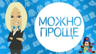Детская одежда оптом Украина(, 2017-07-11T20:00:39.000Z)