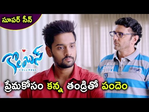 Columbus Movie Scenes - Sumanth Ashwin Bets on Lovers Story - Mother Challenges Sumanth