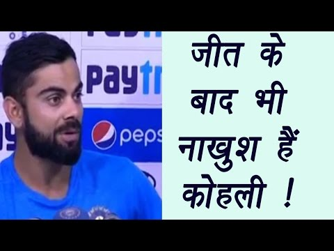 Virat Kohli upset with failure of top order Batting in last ODI | वनइंडिया हिंदी