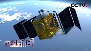 [中国新闻] 新闻观察:回望中国航天50年 | CCTV中文国际