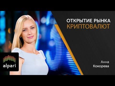 Россия определилась со сроками закона о регулирования рынка криптовалют