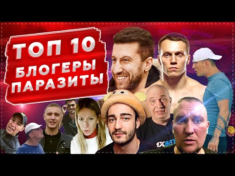 Люто-Зашкварные блогеры ТОП 10 - ЛОХОТРОНОЛОГИЯ #4