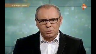Военная тайна с Игорем Прокопенко 09. 04. 2016. (Часть 1)