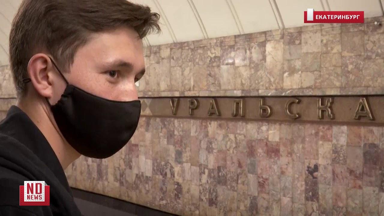 Уральский Ромео ждет свою любовь в метро