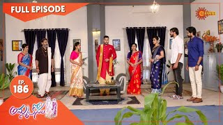 AmmaKosam - Ep 186 | 09 April 2021 | Gemini TV Serial | Telugu Serial