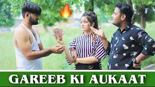 Gareeb Bana Crorepati | Gareeb Ki Aukaat | Garib Vs Amir | Waqt Sabka Badalta Hai | Desi Bande