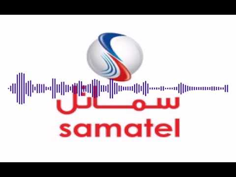 Samatel - Launching Branding Jingle