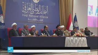 خلاف حول التسوية السياسية لتحقيق المصالحة الوطنية العراقية
