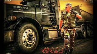 😎THALA ☠GANA☠ MUSIC 😎  friends supscrip my you tube channel pls support like and comment pannunga