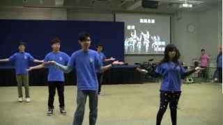 曙光之家「舞出真愛」舞蹈團契 - 舞蹈錄影