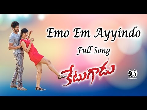 Emo Em Ayyindo Full Song - Ketugadu (2015) Movie Songs - Tejus, Chandini Chowdary