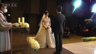 결혼식 다시보기