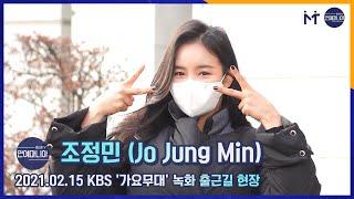 조정민(Jo Jung Min) 트로트여신 가요무대 출격 [마니아TV]
