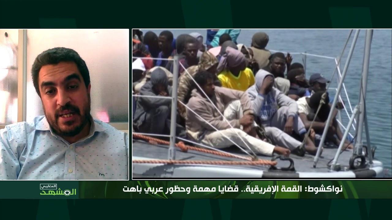نواكشوط: القمة الإفريقية.. قضايا مهمة وحضور عربي باهت