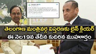 Telangana Cabinet Expansion On Febraury 19th | Oneindia telugu