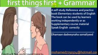 baro english first things first lesson 2
