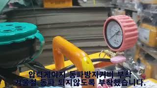 2020신제품 스팀해빙기 스팀세차기