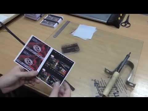 видео: Изготовление пластиковой магнитной карты