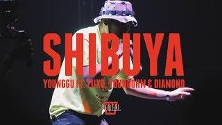 "TWIO4 : SHIBUYA ""LIVE"" - YOUNGGU FT. FIIXD, YOUNGOHM & DIAMOND (24REAL) | RAP IS NOW"