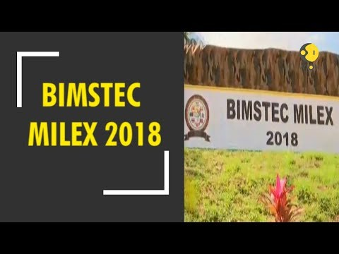 Bimstec Milex 2018: Five countries participate at joint military exercise in Pune