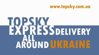 экспресс доставка - курьерская служба в киеве(Компания Topsky Express занимается предоставлением услуг по срочной курьерской экспресс-доставке почты, корресп..., 2011-12-22T10:53:48.000Z)