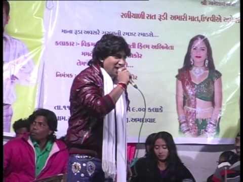 Parevada Ja Radha ne Desh - Vikram Thakor Live Chandiyel