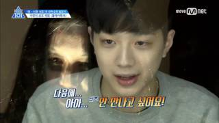 [ENG CC] Ghost Hidden Camera Prank to Produce 101 Trainees | Part 2 | EP 5 CUT