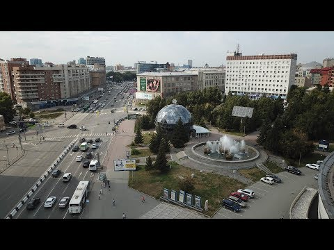 /Новосибирск   Дрон видеo\ 4K