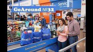 №32 Цены на продукты в США.  Часть1.