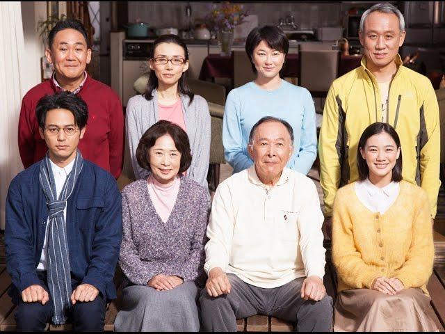 山田洋次監督が手掛けたコメディードラマ!映画『家族はつらいよ』予告編