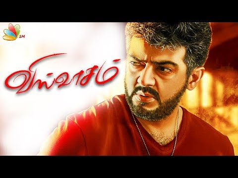 Breaking : Imman joins Ajith's Viswasam | Director Siva, Nayanthara | Latest Tamil Cinema News