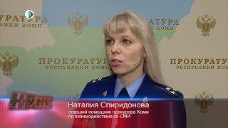 КРиК. Криминал и комментарии.  13 декабря 2017