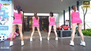 SG熱舞2 Shake it(4K HDR)@楠梓工地秀[無限HD] 🏆 🏆 thumbnail