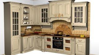 Качественная фирменная мебель под заказ от производителя кухни Кривой Рог цены недорого(, 2015-03-27T11:30:34.000Z)