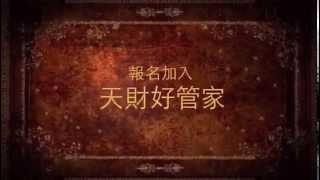 2015浸信會仁愛堂兒童理財營